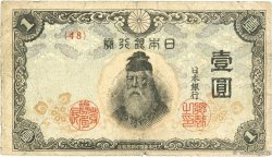 1 Yen JAPON  1944 P.054b TB