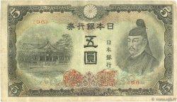 5 Yen JAPON  1944 P.055 TTB