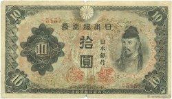 10 Yen JAPON  1944 P.056b TB