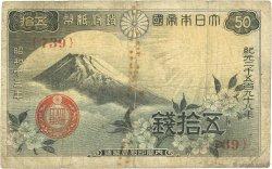 50 Sen JAPON  1938 P.058a TB