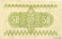 50 Sen JAPON  1938 P.058a TTB+