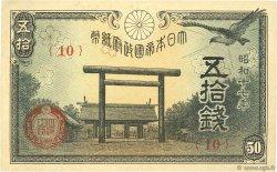 50 Sen JAPON  1942 P.059a SPL