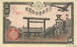 50 Sen JAPON  1945 P.060a TTB