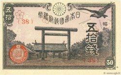 50 Sen JAPON  1945 P.060a SUP