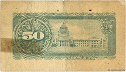 50 Sen JAPON  1948 P.061a(?) TB