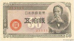 50 Sen JAPON  1948 P.061b(?) pr.NEUF