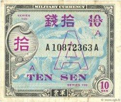 10 Sen JAPON  1945 P.062 TTB