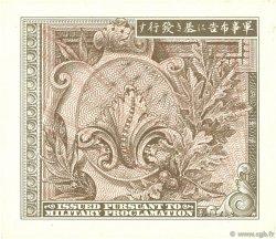 10 Sen JAPON  1945 P.063 SPL