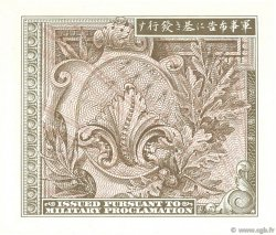 10 Sen JAPON  1945 P.063 NEUF