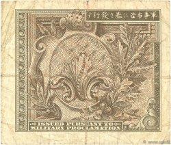 50 Sen JAPON  1945 P.064 TB