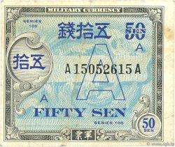 50 Sen JAPON  1945 P.064 TTB
