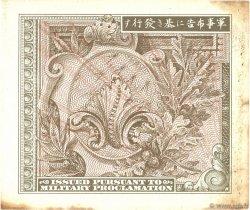 50 Sen JAPON  1945 P.065 TTB