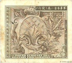 1 Yen JAPON  1945 P.066 TTB