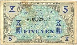 5 Yen JAPON  1945 P.068 TB