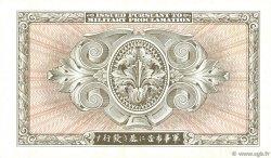 5 Yen JAPON  1945 P.069a SPL