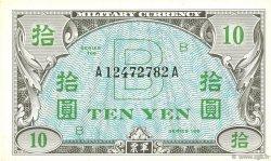 10 Yen JAPON  1945 P.071 pr.NEUF
