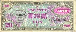 20 Yen JAPON  1945 P.073 TB