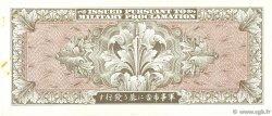 20 Yen JAPON  1945 P.073 SUP