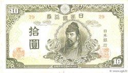 10 Yen JAPON  1945 P.077a TTB
