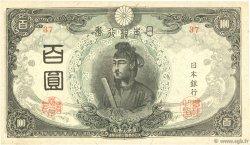 100 Yen JAPON  1945 P.078Aa SPL