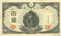 100 Yen JAPON  1945 P.078Ab pr.SUP