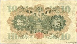 10 Yen JAPON  1946 P.079a TB+