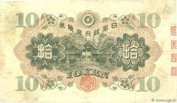 10 Yen JAPON  1946 P.079a TTB