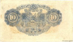 10 Yen JAPON  1946 P.079c TTB+