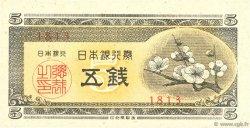 5 Sen JAPON  1948 P.083 pr.NEUF