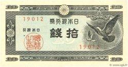 10 Sen JAPON  1947 P.084 pr.NEUF