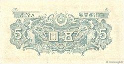 5 Yen JAPON  1946 P.086a SUP