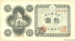 10 Yen JAPON  1946 P.087a TB