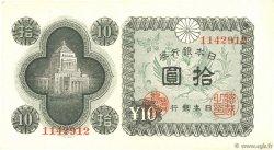 10 Yen JAPON  1946 P.087a TTB