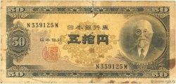 50 Yen JAPON  1951 P.088 B