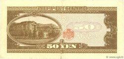 50 Yen JAPON  1951 P.088 TTB