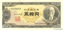 50 Yen JAPON  1951 P.088 SPL+