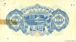 100 Yen JAPON  1946 P.089a TB+
