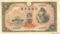 100 Yen JAPON  1946 P.089a TTB