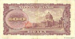 100 Yen JAPON  1953 P.090bc TB