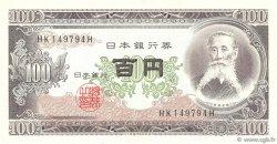 100 Yen JAPON  1953 P.090bc SUP