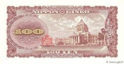 100 Yen JAPON  1953 P.090bc pr.NEUF