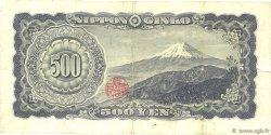 500 Yen JAPON  1951 P.091bc TTB