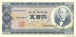 500 Yen JAPON  1951 P.091bc SUP+