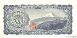 500 Yen JAPON  1951 P.091bc NEUF