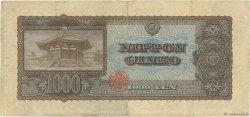 1000 Yen JAPON  1950 P.092b TTB