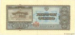 1000 Yen JAPON  1950 P.092b TTB à SUP