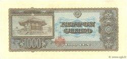 1000 Yen JAPON  1950 P.092b pr.NEUF