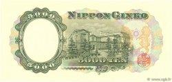 5000 Yen JAPON  1957 P.093b pr.NEUF