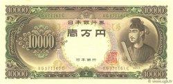 10000 Yen JAPON  1958 P.094b pr.NEUF