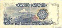 500 Yen JAPON  1969 P.095b TB+